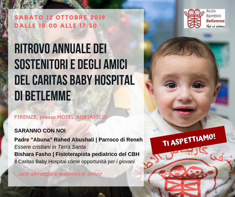invito ritrovo amici e sostenitori caritas baby hospital betlemme